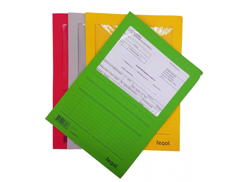 Folder με Παράθυρο